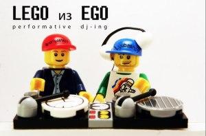performative DJ-ing